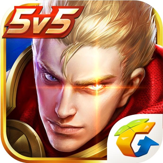 王者荣耀-5V5团队公平竞技游戏