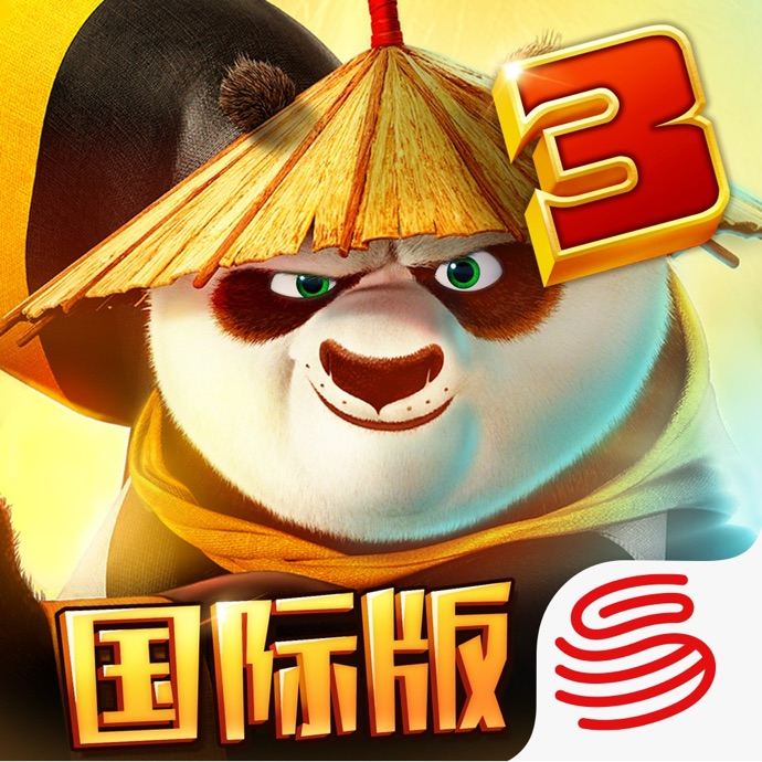 功夫熊猫3——国际版全新上线